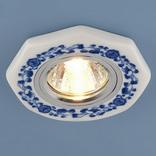 9033 керамика MR16 бело-голубой (WH/BL)
