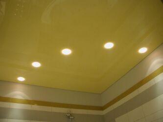 светильники-в-санузел