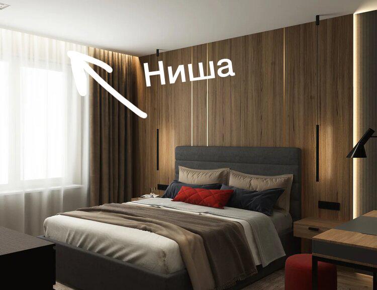 дизайн-проект спальни: бесщелевой белый матовый потолок с подсвеченной нишей скрытого карниза на системе Slott 80