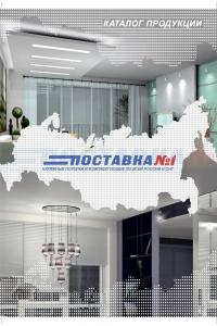 katalog_potolki_new_print_stranitsa_01