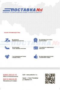 katalog_potolki_new_print_stranitsa_34